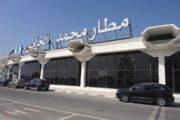 airport transfer casablanca morocco,transportation from casablanca to marrakech,casablanca marrakech transfer,private car from casablanca to marrakech,casablanca airport transportation,